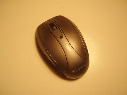Photo artistique d'une souris d'ordinateur.