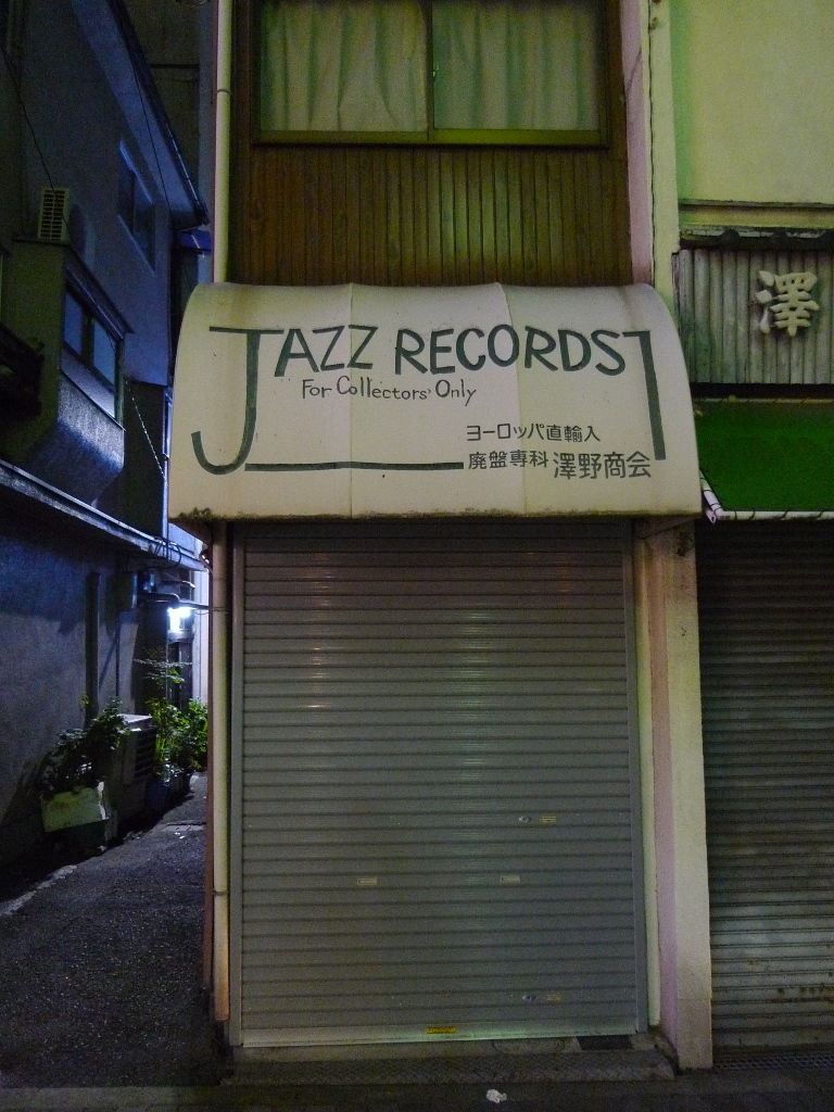Jazz records: For collectors' only.
